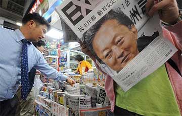 """Japón vive """"una verdadera transición"""" desde la II Guerra Mundial"""