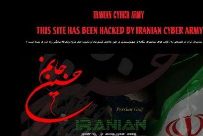 """El principal buscador chino atacado por el """"ejército cibernético iraní"""""""