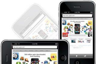 El iPhone pierde cuota de mercado pese a sus ganancias récord