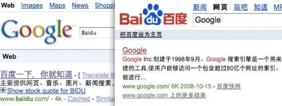 Cinco países donde el buscador de Google no domina el mercado