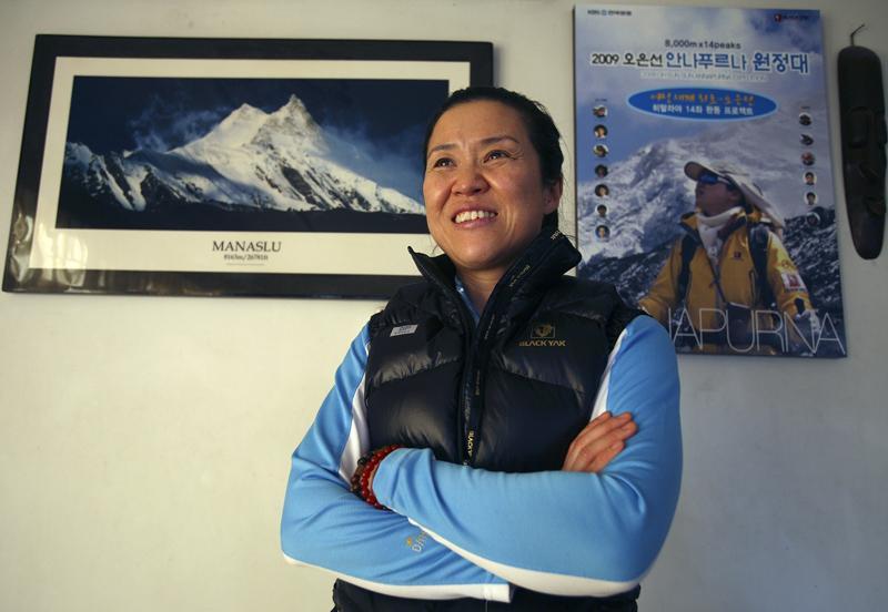 Oh Eun-sun, primera mujer en escalar los 14 picos más altos del mundo