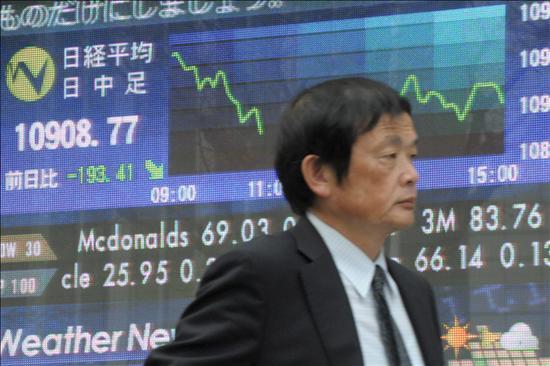 La preocupación por Grecia hunde al Nikkei