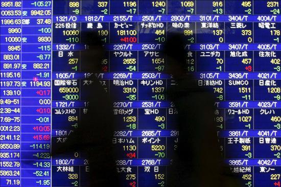La bolsa de Tokio cerrada hasta el seis de mayo por festividad japonesa