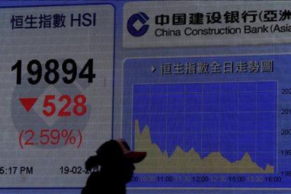 EL índice Hang Seng sube 44,97 puntos,0,21 % en la apertura hasta 20.994,37