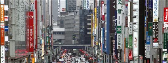El índice Nikkei baja 420,20 puntos, 3,92 por ciento, hasta 10.275,49 puntos