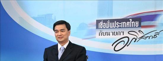 El Gobierno tailandés exige la retirada de los manifestantes del centro de Bangkok