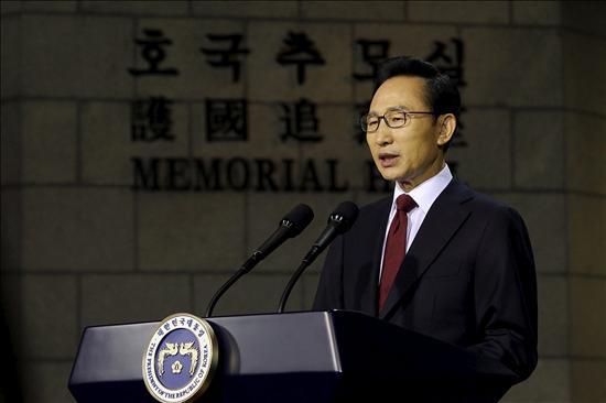 """Pyongyang llama """"farsa"""" al comunicado del presidente surcoreano"""