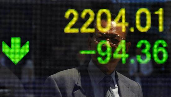 El índice Nikkei baja 138,94 puntos, el 1,42 por ciento hasta 9.619,46 puntos