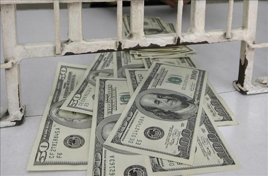 El Banco Central de Venezuela difunde los montos máximos de divisas del nuevo mercado