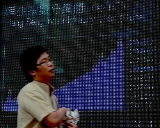 El índice Hang Seng pierde 53,38 puntos, 0,27 por ciento, en la apertura