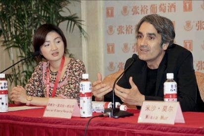 """España compite con """"Circuit"""" por los premios del Festival Cine de Shanghái"""