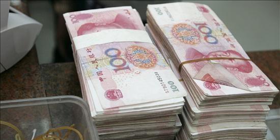 El yuan se mantiene estable tras anuncio de flexibilización gradual