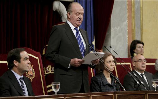El Rey preside el unánime homenaje del Congreso a las víctimas del terrorismo