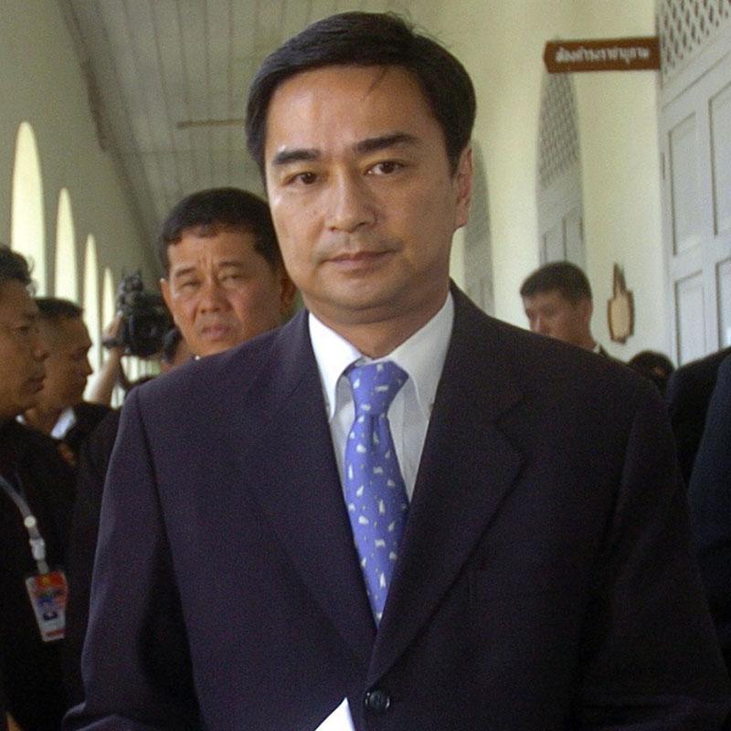Tailandia levanta el estado de emergencia en seis provincias