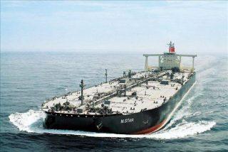 ¿Sabes por qué grandes buques chinos desaparecen misteriosamente en el Estrecho de Ormuz?