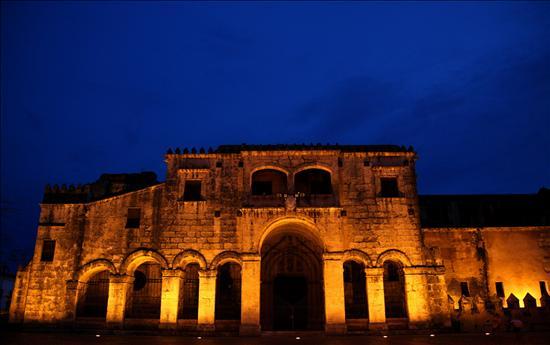 Declaran los siete tesoros de Santo Domingo como capital cultural de América