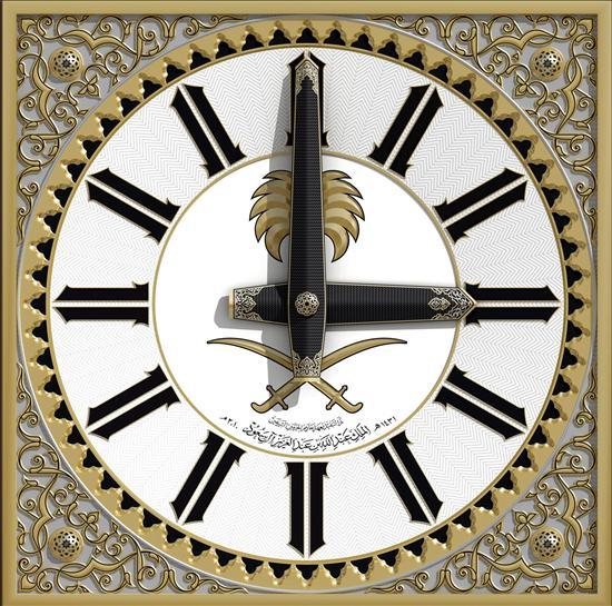 La Meca estrena el reloj supuestamente mayor del mundo
