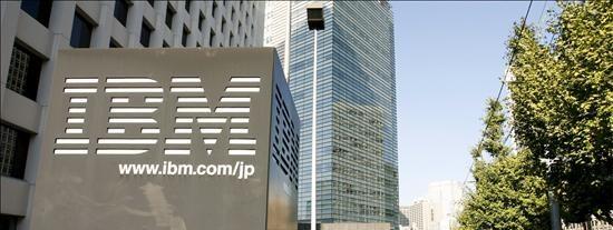 IBM instalará su primera región Cloud en España