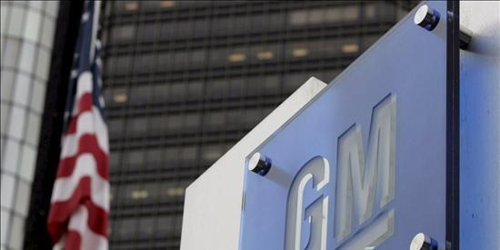 General Motors presenta los documentos para salir a bolsa a finales de año