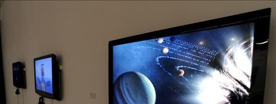 El Sistema Solar se originó 2 millones de años antes de lo que se pensaba