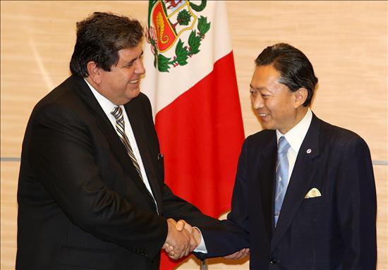 Japón y Perú cierran la sexta ronda sobre el acuerdo de libre comercio