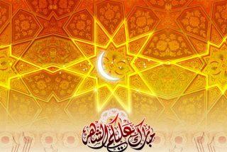 Comienza el Ramadán para 1.500 millones de musulmanes