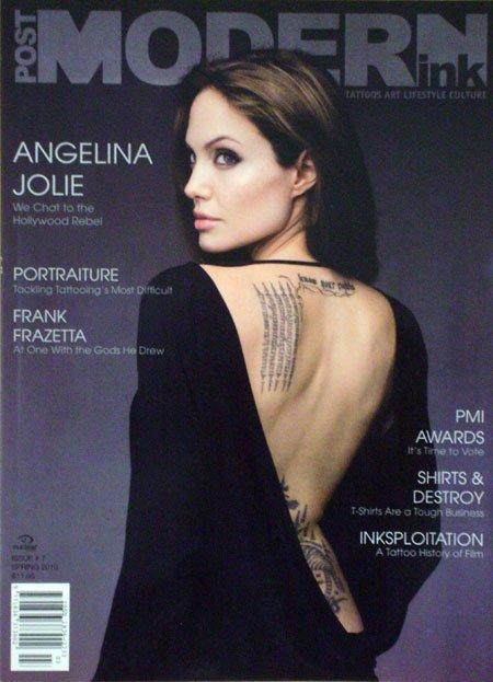 Angelina Jolie explica y defiende sus tatuajes en 'Post Modern Ink'