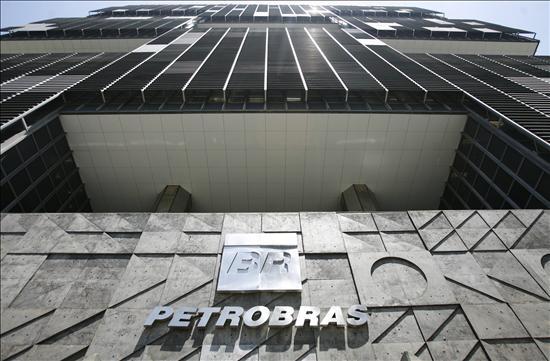 El Gobierno brasileño obtuvo un superávit fiscal récord por la operación de Petrobras