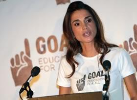 Rania de Jordania recibe el alta hospitalaria