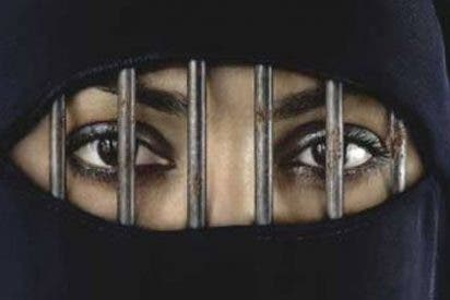 Sobre feminismo islámico