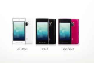 Sharp lanzará un móvil táctil con pantalla 3D que no requiere gafas