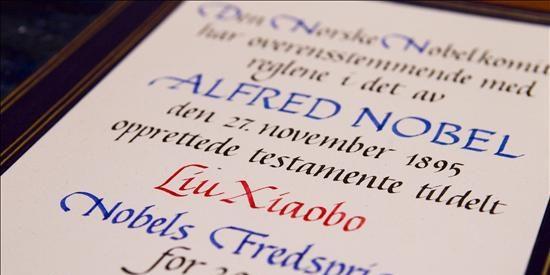 "Liu Xiaobo dice no tener ""enemigos"" ni sentir odio frente al régimen chino"