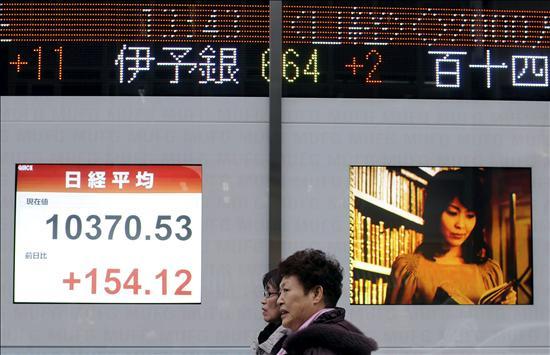 El Nikkei subió 13,83 puntos, el 0,13 por ciento, hasta 10.293,02 puntos