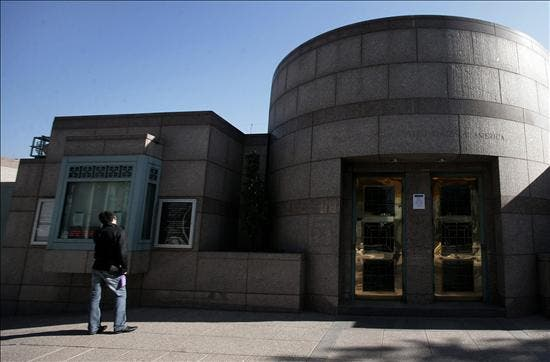 EEUU ordena a sus embajadas revisar los mecanismos de inspección de correos