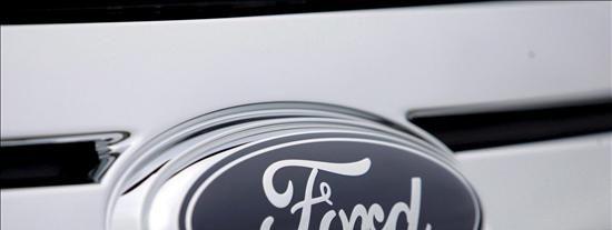 Ford presenta el primer Focus eléctrico