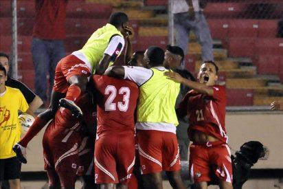 Perú y Panamá jugarán el próximo ocho de febrero en la ciudad sureña de Moquegua