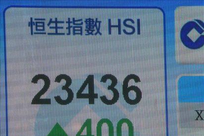 El Hang Seng sube un 0,39% en la apertura hasta los 23.970,30 puntos