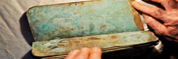 ¿Fue éste un libro sagrado de los primeros cristianos?