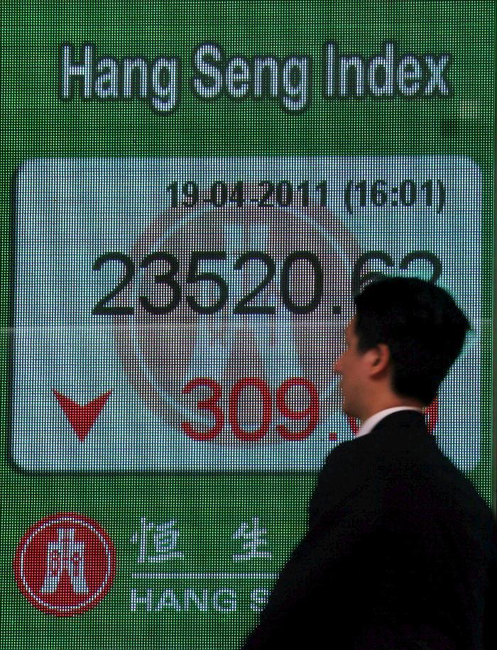 El índice Hang Seng baja 5,79 puntos, el 0,03 por ciento, a media sesión