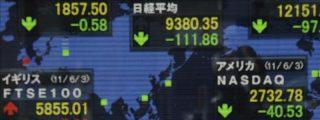 El Nikkei sube 110,02 puntos, el 1,10 por ciento, hasta los 10.082,48 enteros
