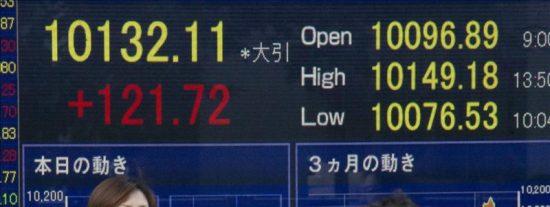 El Nikkei baja 109,10 puntos, el 1,09 por ciento, hasta 9.938,09 puntos