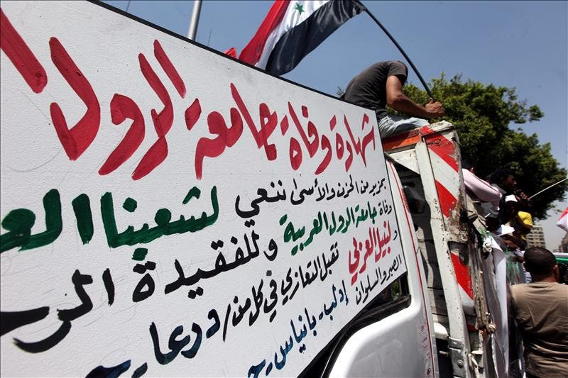 Decenas de muertos en ataque del Ejército sirio en Hama, Deir el Zor y Herak, según grupos opositores