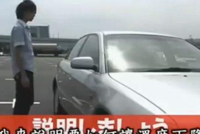 Video / ¿Dejó el coche al sol y ahora es un horno? El mejor truco para enfriarlo rápidamente
