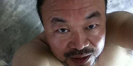 Ai Weiwei 'se presenta' en Google+ como 'presunto entusiasta del porno'