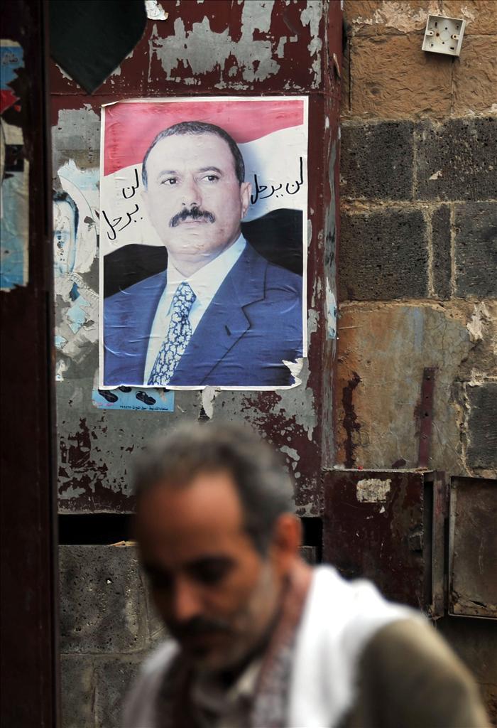 El presidente yemení abandona el hospital pero permanece en Arabia Saudí