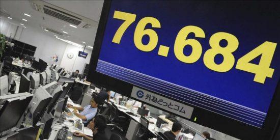 El índice Nikkei sube 79,15 puntos, el 0,91 por ciento, hasta 8.812,16 puntos