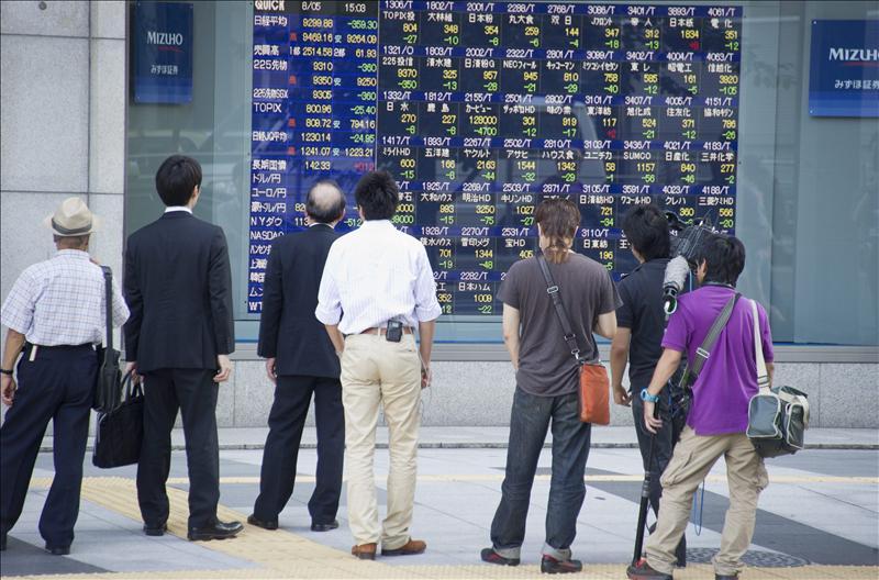 El índice Nikkei bajó 27,73 puntos, el 0,32 por ciento, hasta 8.744,63 puntos
