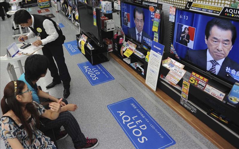 Cinco candidatos aspiran a convertirse en el nuevo primer ministro de Japón