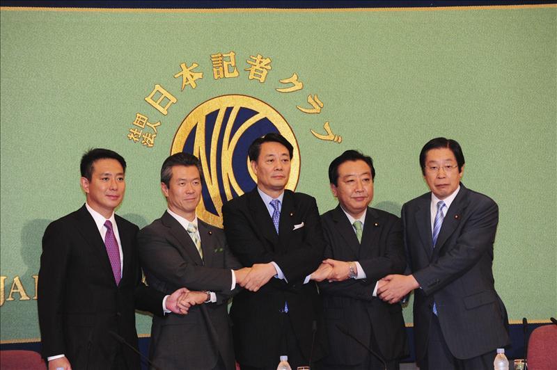 El gobernante PD elige mañana al nuevo primer ministro de Japón