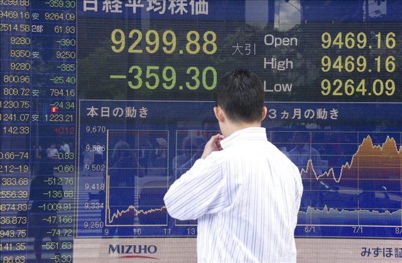El índice Nikkei subió 107,15 puntos, 1,21 por ciento, hasta 8.958,50 puntos